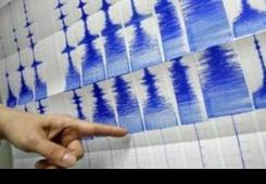 Potres kod Brežica osjetio se i u Hrvatskoj