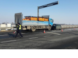 ../../uploads/images/vijesti/201701101355_86745_sudar_auto_kamion_6.png