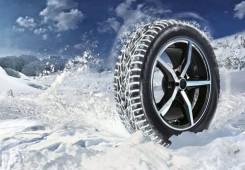 Upute za pravilan odabir zimskih guma